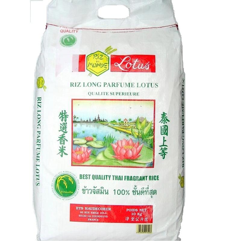 Thailande Kg Lotus Bergamini g10 Riz L IWEDH29